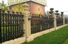 别墅铁艺围栏图片