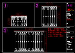 锻造别墅铁艺围栏CAD图