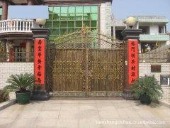 广州中式杏彩注册、别墅杏彩注册